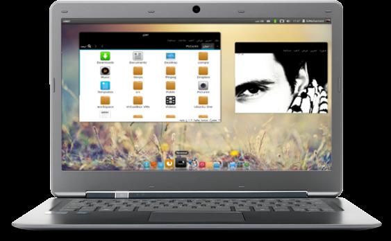 intro-linux-laptop